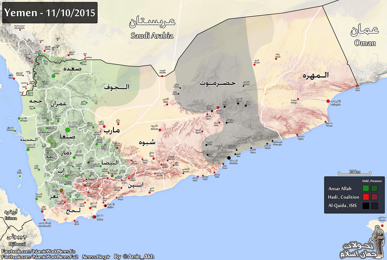 yemen11nov15