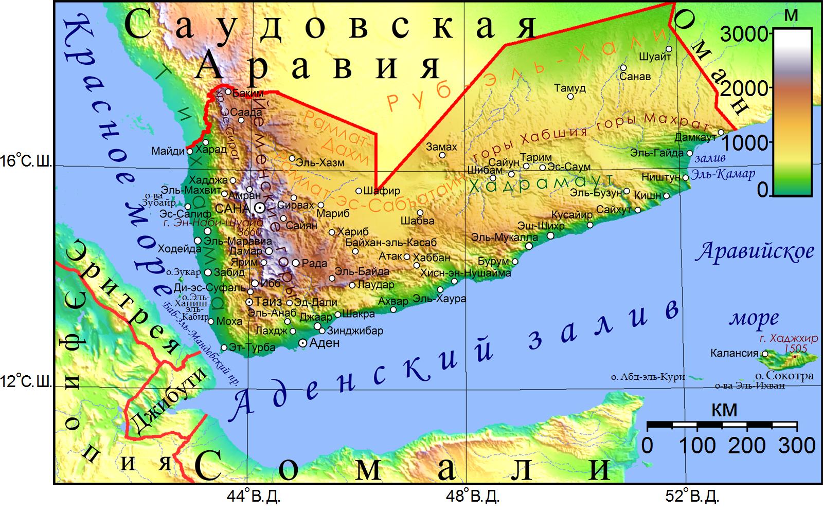Рельеф_Йемена
