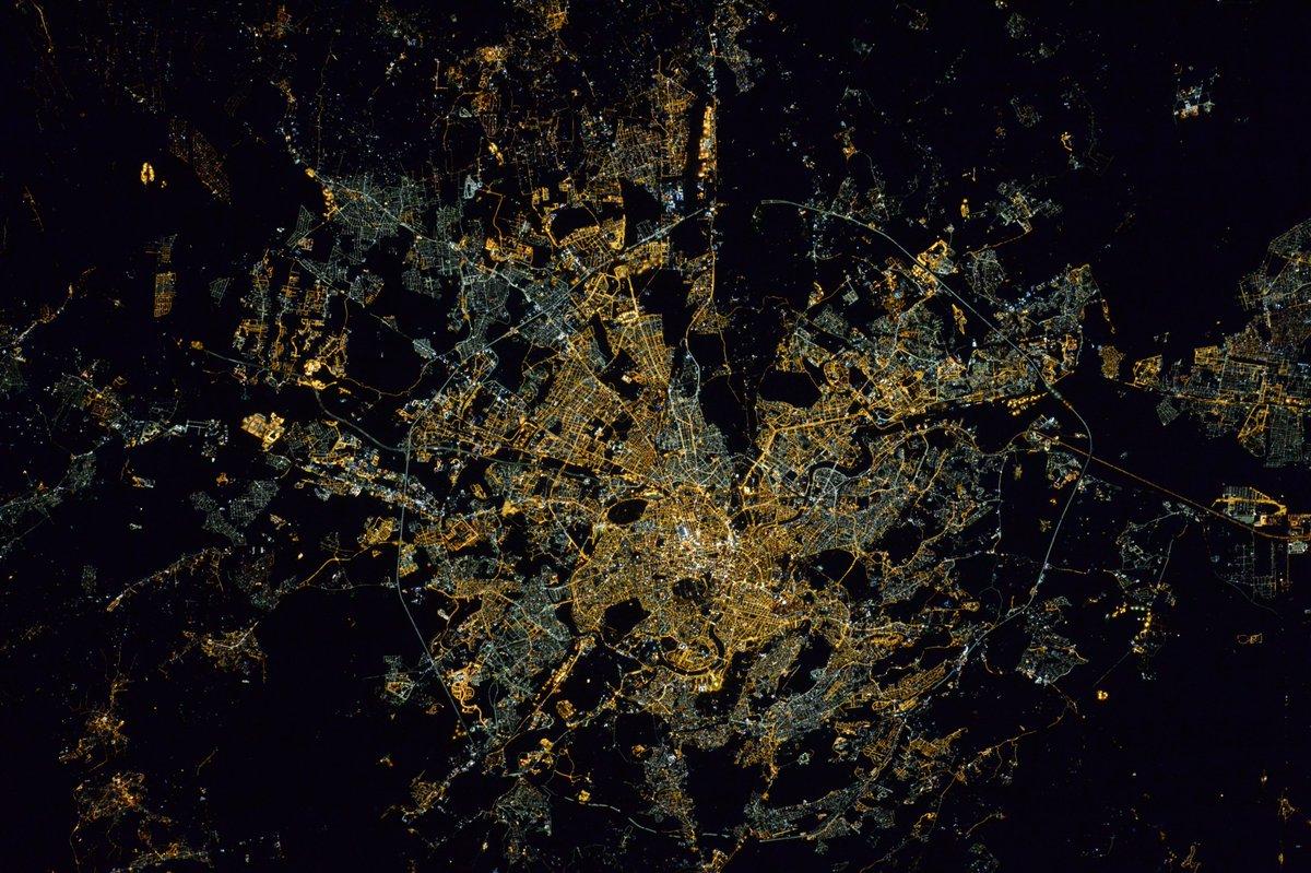 екатеринбург фото с космоса блондиночка